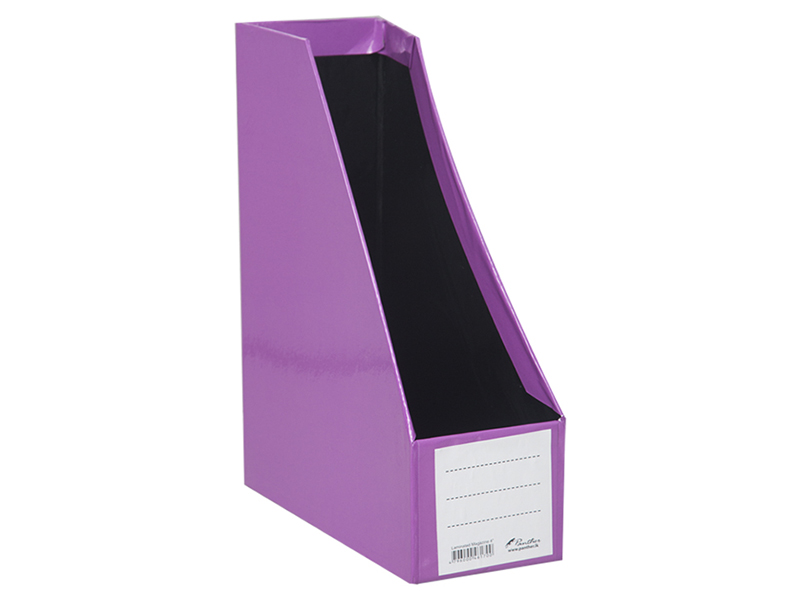 front-Magazine Holder L 4-Purple