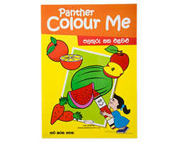 Color Me Book Fruits And Vegetable