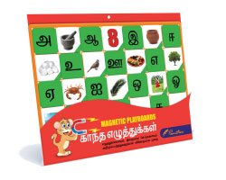 front-Magnetic Alphabet Tamil